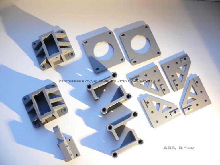 Запчасти для 3D-принтера